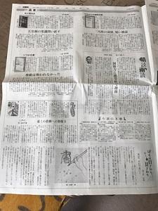 okinawa032613.jpg