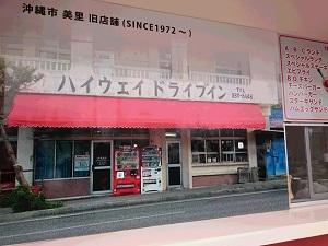okinawa032619.JPG