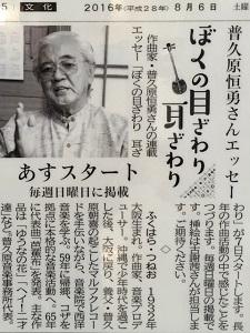okinawa04014.jpg