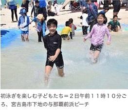 okinawa040812.jpg