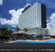 okinawa040813.jpg