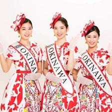 okinawa040816.jpg