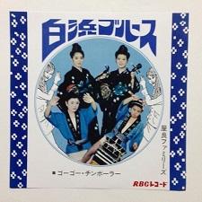 okinawa04082.jpg
