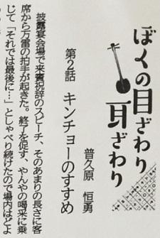 okinawa04084.jpg