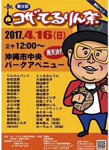 okinawa04085.jpg