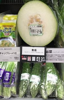 okinawa041511.jpg
