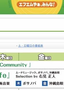 okinawa041520.jpg