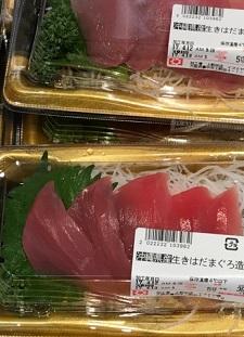 okinawa041521.jpg