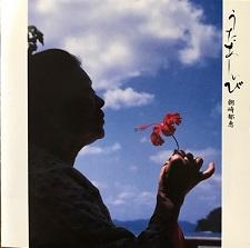okinawa04153.jpg