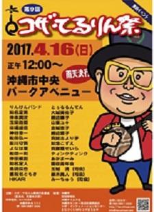 okinawa04154.jpg