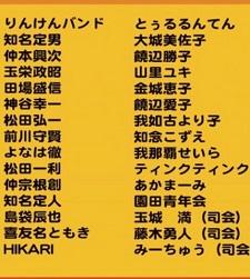 okinawa04155.jpg