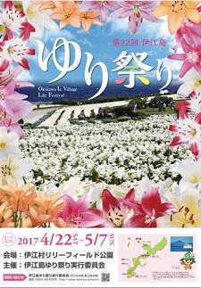 okinawa04221.jpg