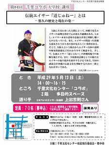 okinawa042210.jpg