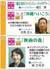 okinawa042214.jpg
