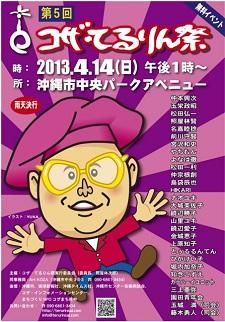 okinawa04227.jpg