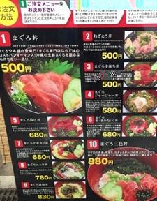 okinawa042913.jpg