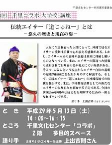okinawa042915.jpg