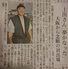 okinawa042916.jpg