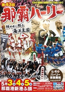 okinawa042918.jpg