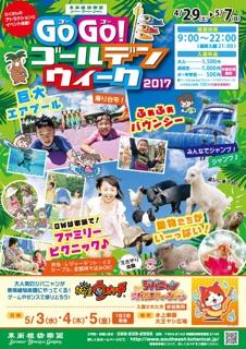 okinawa042919.jpg