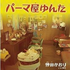 okinawa04292.jpg