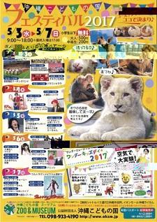 okinawa0429203.jpg