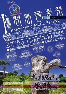 okinawa042921.jpg