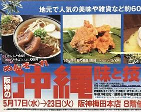 okinawa042922.jpg