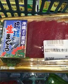 okinawa04296.jpg