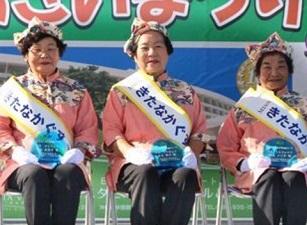 okinawa052812.jpg