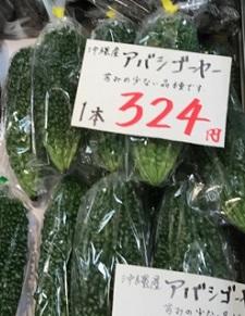 okinawa052813.jpg
