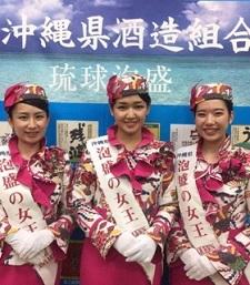 okinawa05285.jpg