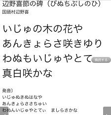 okinawa060210.jpg