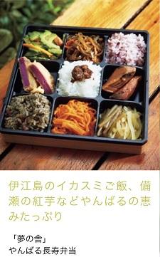 okinawa060219.jpg