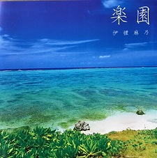 okinawa06022.jpg