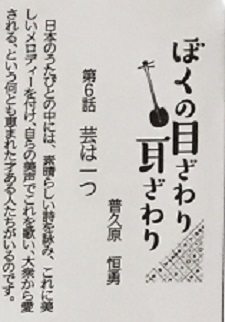 okinawa06024.jpg
