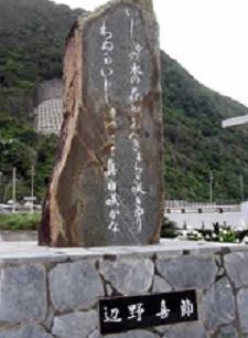 okinawa06029.jpg