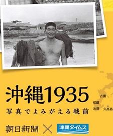 okinawa0610111.jpg