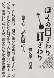okinawa061015.jpg