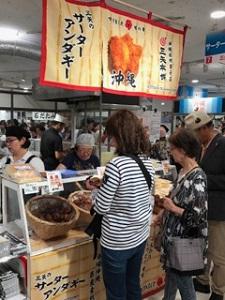 okinawa061018.jpg