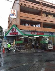 okinawa06102.jpg