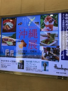 okinawa061022.jpg