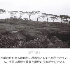 okinawa061711.jpg
