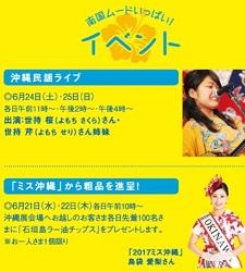 okinawa061722.jpg