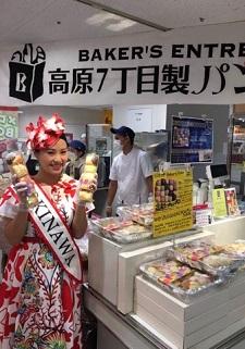 okinawa062410.jpg