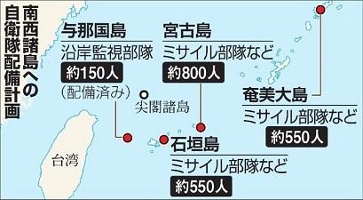 okinawa062411.jpg