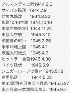 okinawa062414.jpg