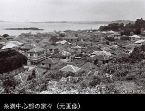okinawa062417.jpg
