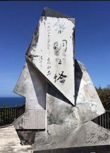 okinawa062422.jpg