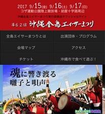 okinawa06248.jpg